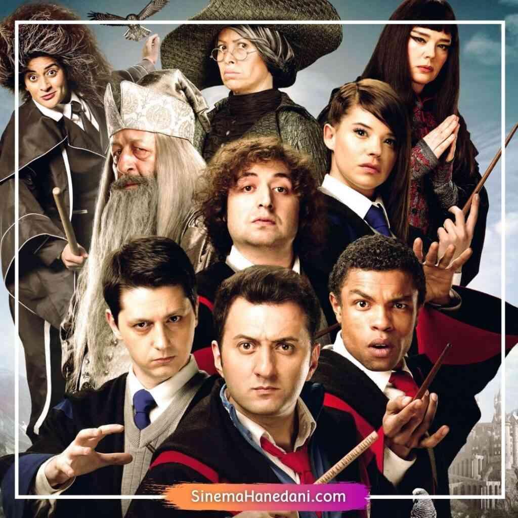 Harry Potter Tarzında Film Önerileri - Sinema Hanedanı